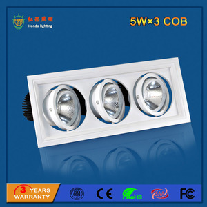 LED Grille Light 5W×3