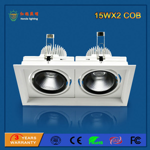 LED Grille Light 15W×2